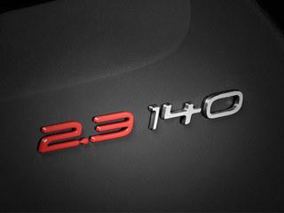 140bhp Engine as standard