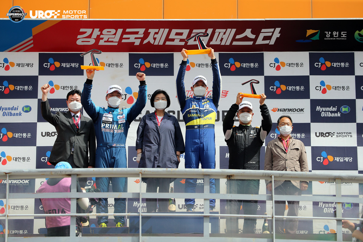 Korea: Largest ever grid of Radicals in East Asia take on Inje Speedium for Radical Cup Korea's third round