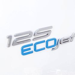 R535 Eco Engine